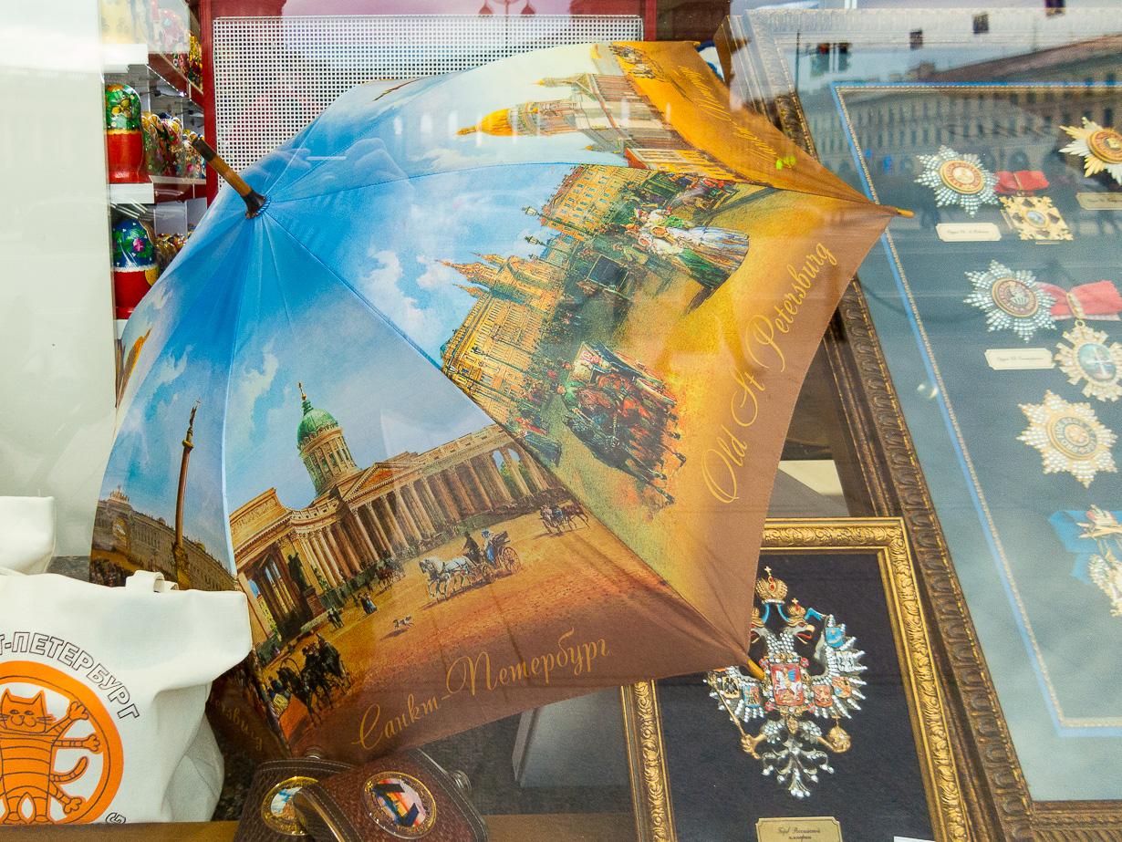 Pietari-sateenvarjo