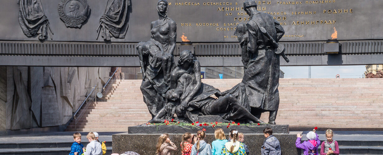 Leningradin puolustajien muistomerkki
