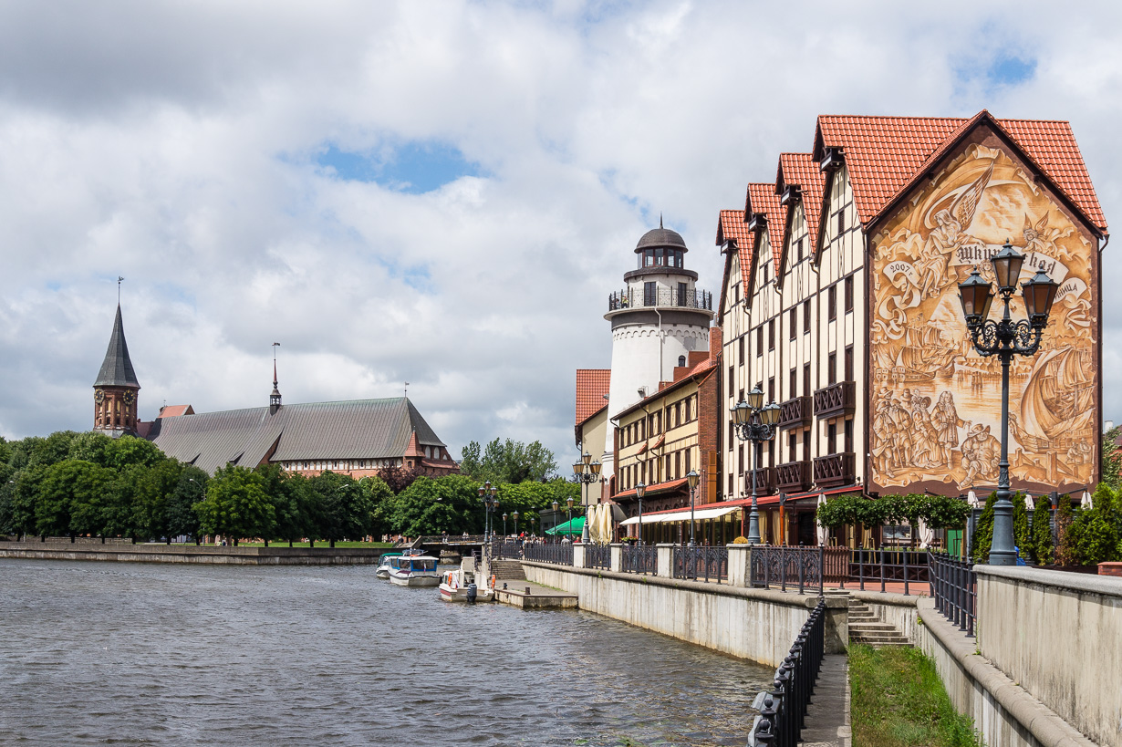 Kaliningradin katedraali ja kalastajakylä