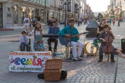 Perhe-yhtye Kazanissa
