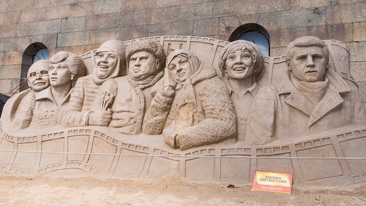 Pietarin hiekkaveistosnäyttely