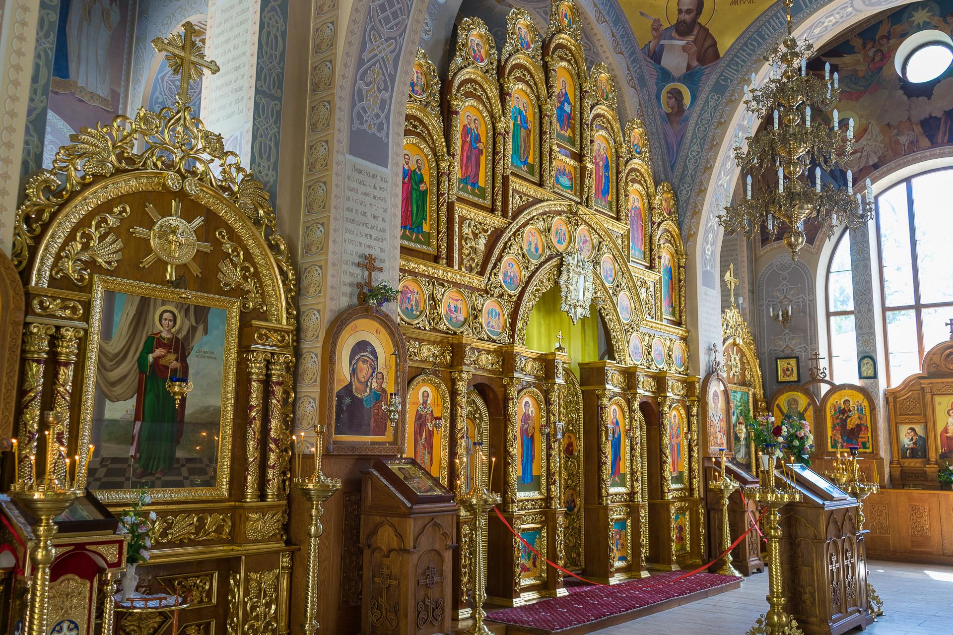 Oreanda, Krim