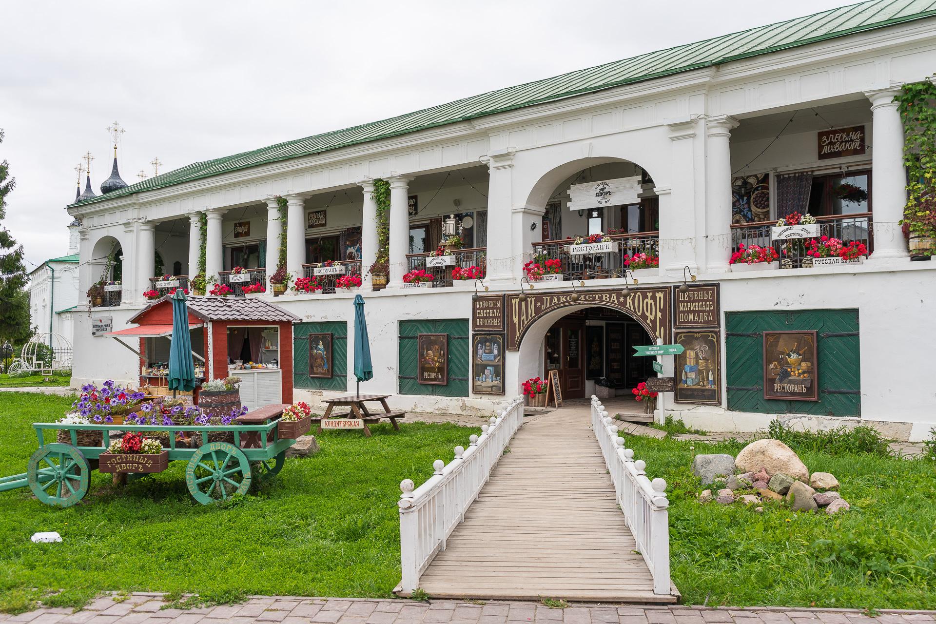 Suzdal, Venäjän kultainen rengas