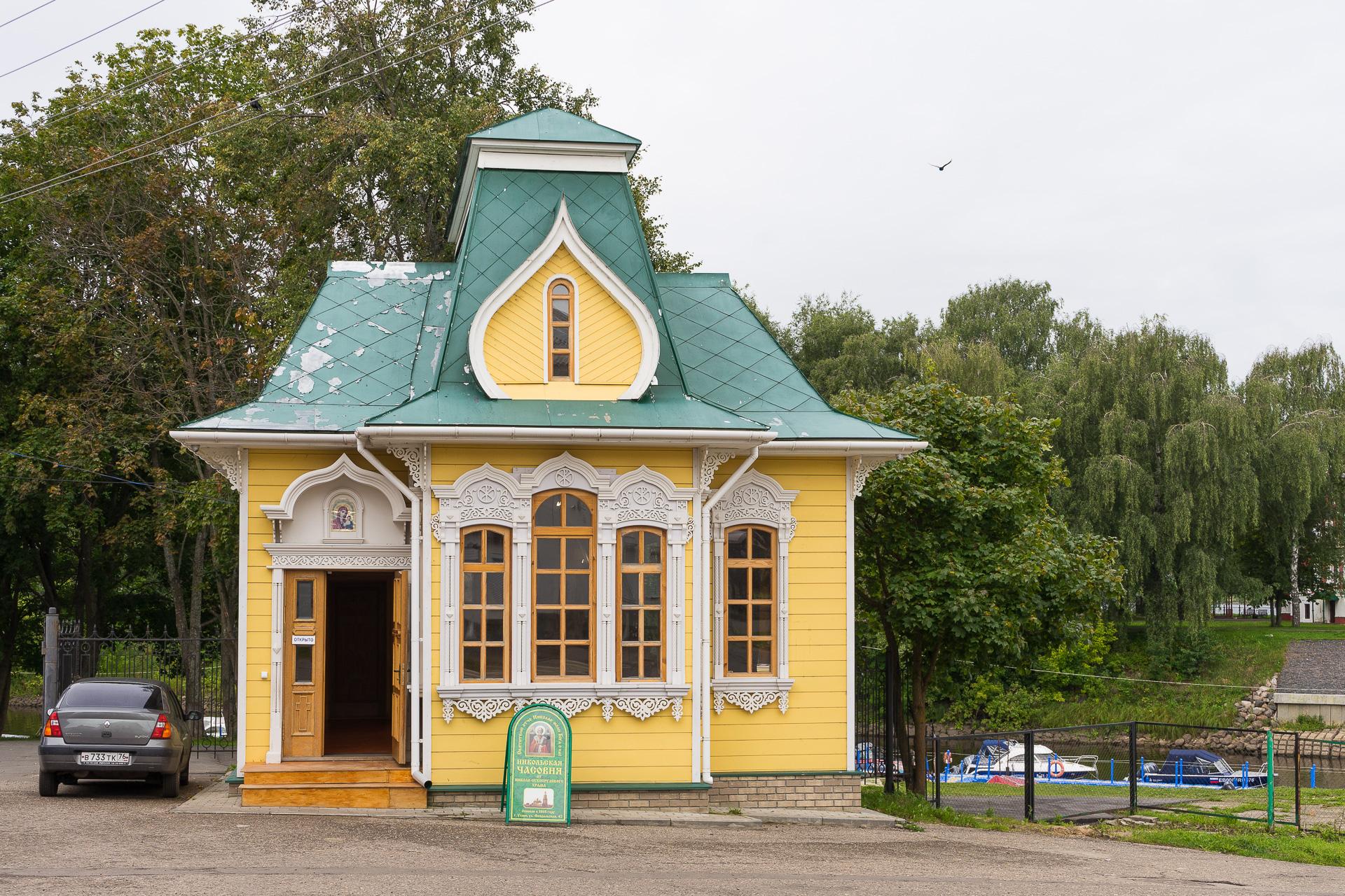 Uglits, Venäjän kultainen kierros