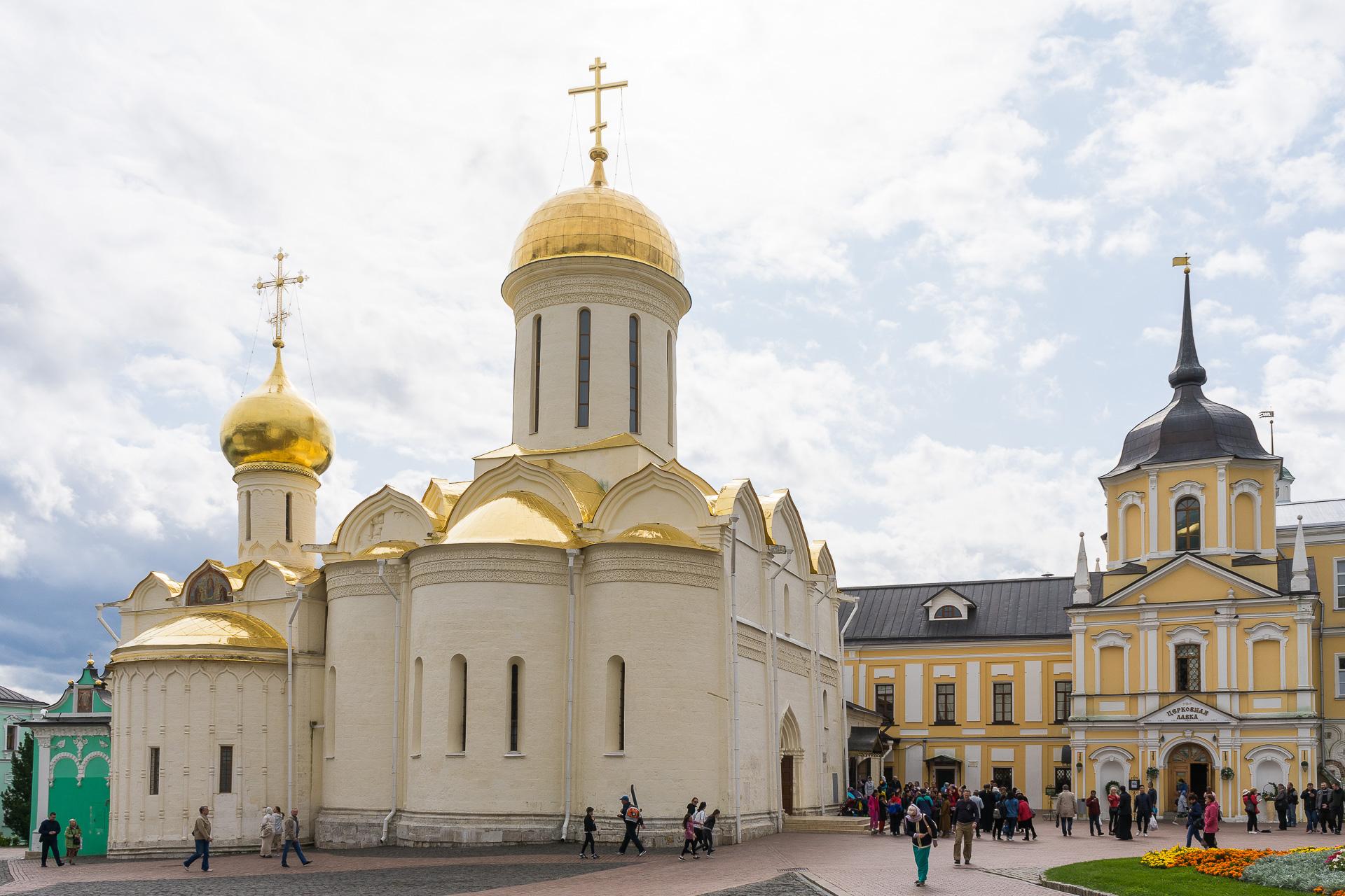 Sergijev Posad, Venäjän kultainen rengas