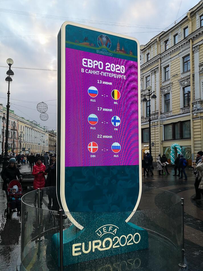 Jalkapallon EM-kisojen 2020 mainos Pietarissa