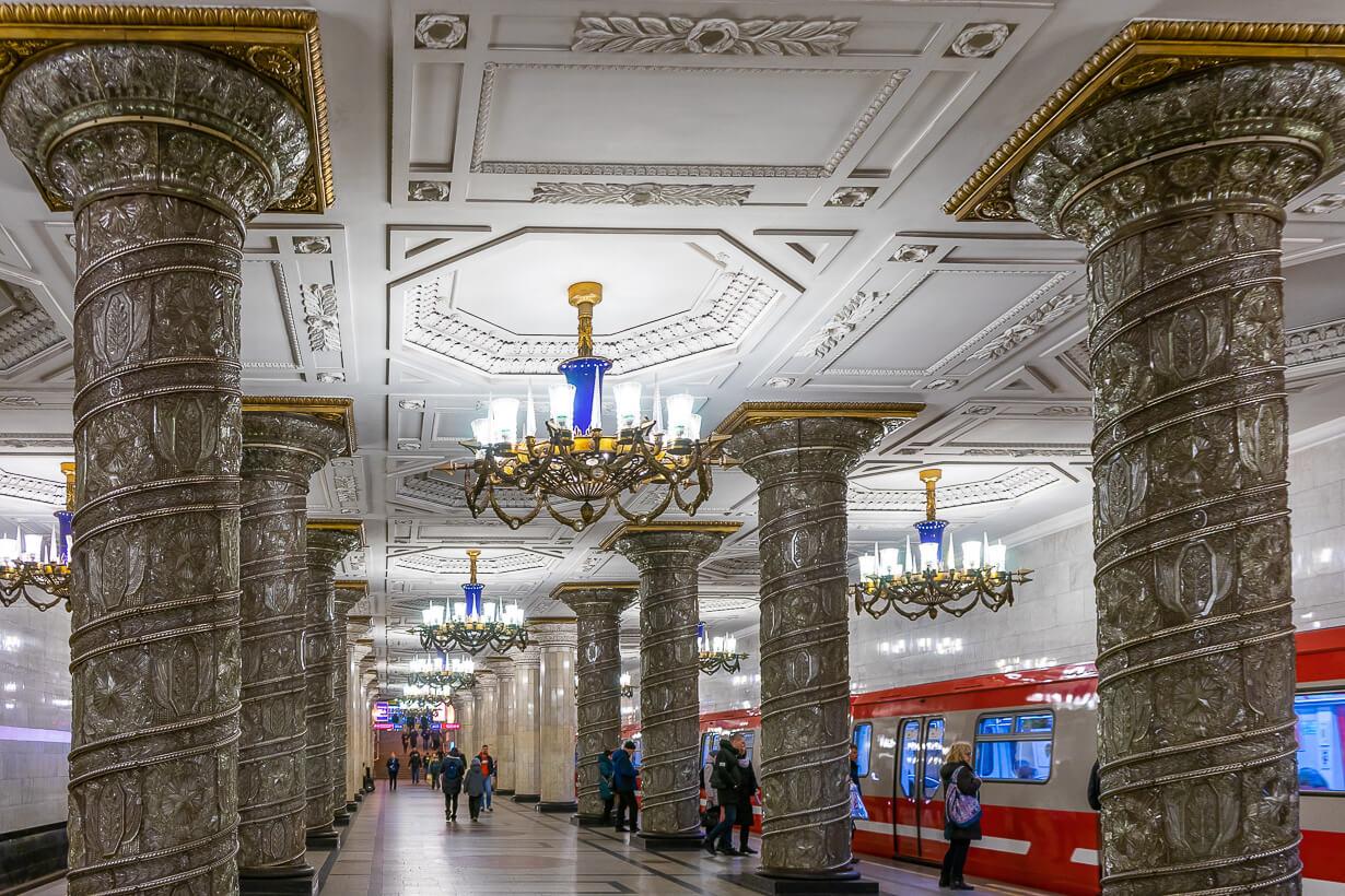 Pietarin Avtovon metroasema