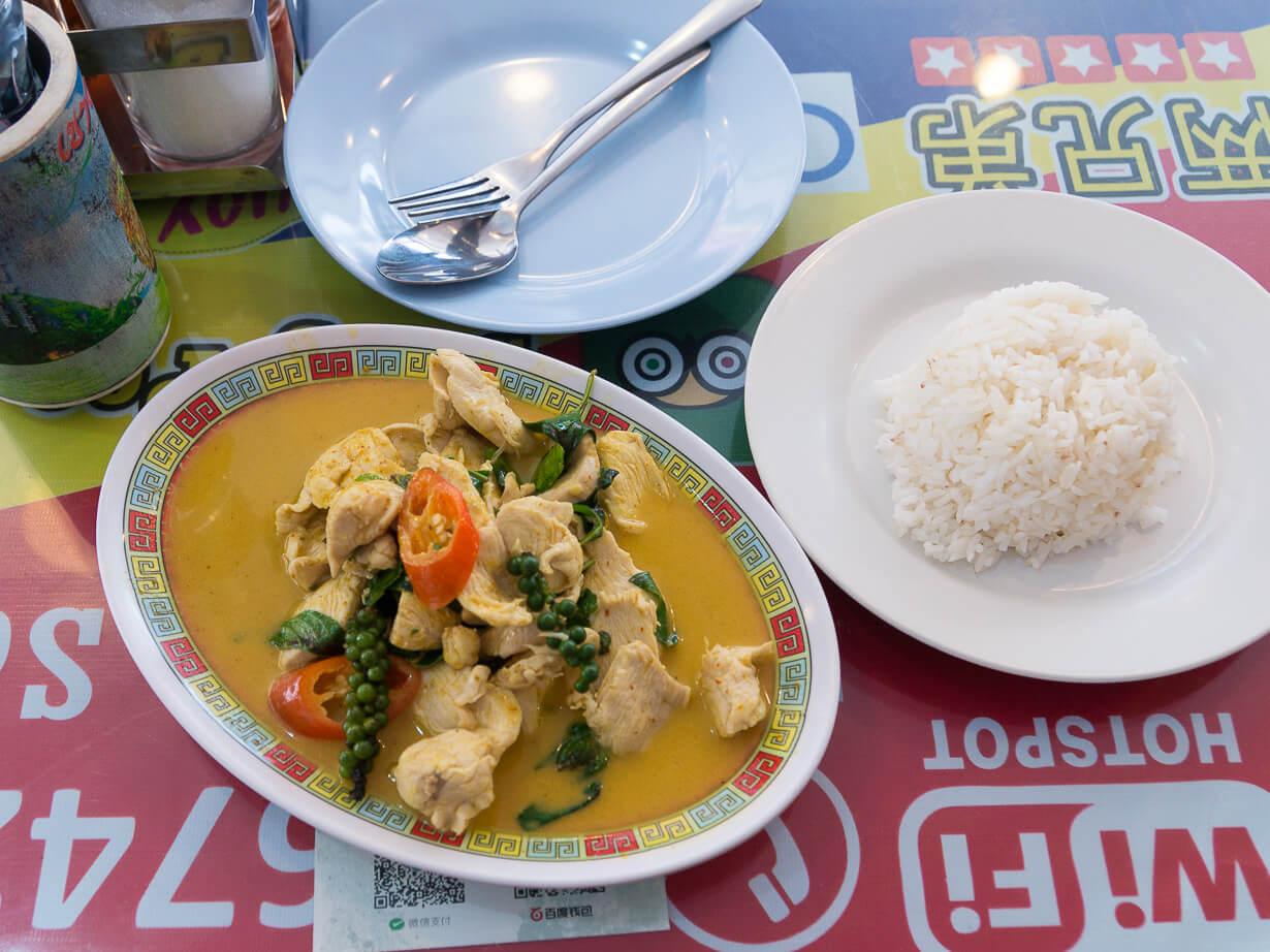 Panang curry, Patong Beach, Thaimaa.